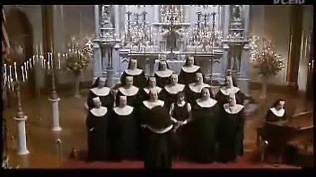 《修女也疯狂》中最后的歌曲