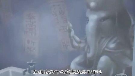 东京魔人学园剑风帖 第二季 08