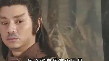 我和僵尸有个约会第三部永恒国度粤语 03