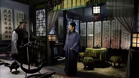 新包青天  第48集 [何家劲粤语版]