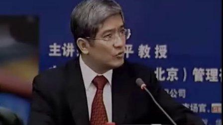 郎咸平演讲-20060708.中国企业《蓝海战略》总裁课程5