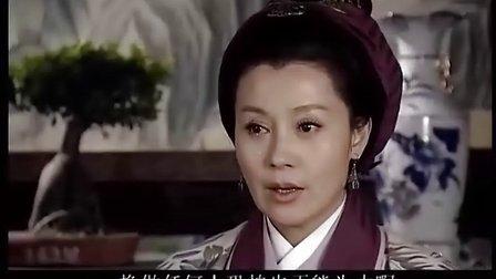[中影][国产][新包青天][国语35集]包青天之打龙袍09