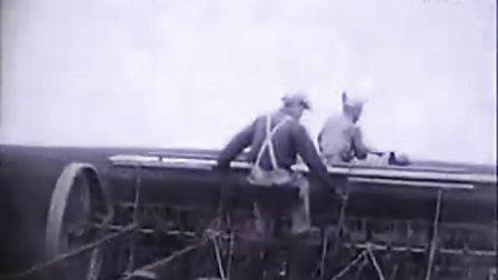 新闻简报 1949年第14号 修复清抚桥梁