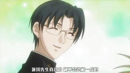 奇幻贵公子15