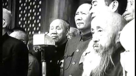 爱国电影-新中国的诞生