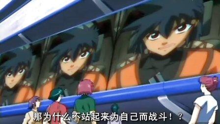 (No.2140)银河冒险战记II第12话
