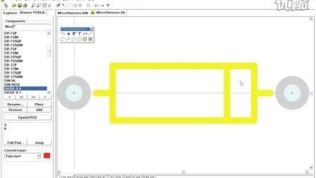 Protel99se视频教程10-3