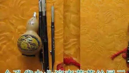 美丽的风尾竹 音乐佳葫芦丝演奏