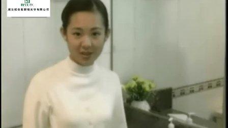佩戴隐形眼镜视频教学02