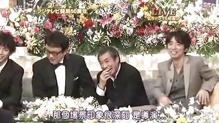 回顾《北国之恋》—富士台50周年台庆