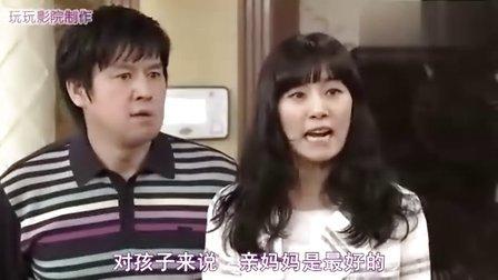 韩剧张瑞希出演SBS新剧《妻子的诱 惑》第68集清晰版(中文字幕)