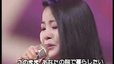 邓丽君4(愛人)