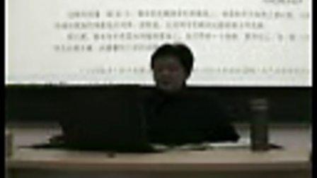2009年湖南公务员考试培训-湖南大学法学院公务员考试教育中心