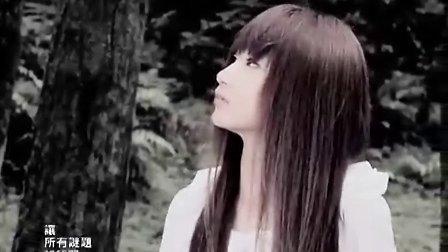 许雅涵_天使之恋.高清完整 无水印_MV