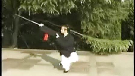 武当三丰太极剑教学之7