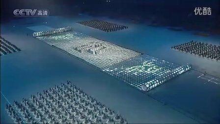 第29届北京奥运会开幕式CCTV高清无运动员入场版CD01