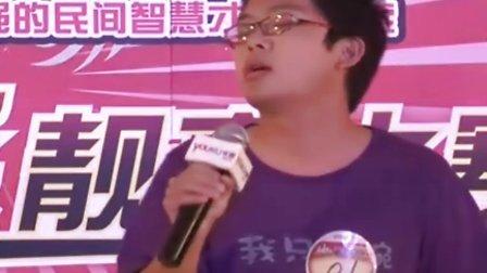 飚靓音大赛总决赛 网上赛区三等奖 01号选手 刘琪