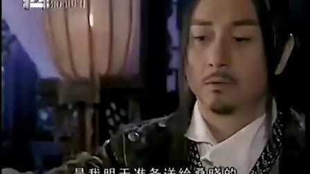 聊斋志异2莲香.01