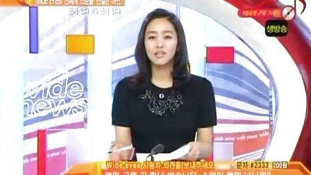 韩国演艺圈新闻