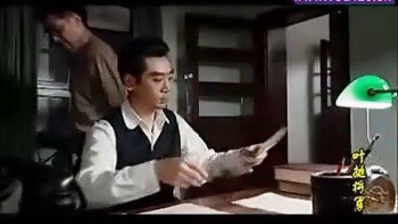 【叶挺将军】09
