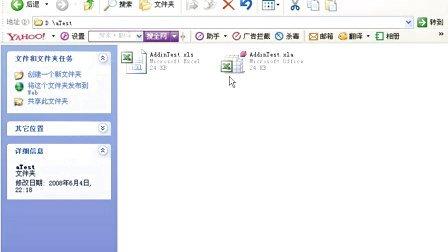 Excel VBA实战技巧精粹视频教程[Excel Home]D04_制作并应用Excel加载宏