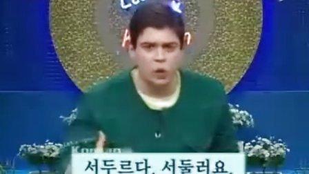 教你怎么说韩语