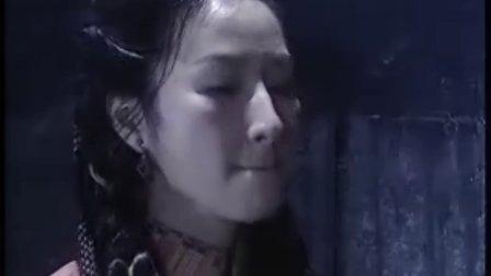 书剑恩仇录(赵文卓版)32