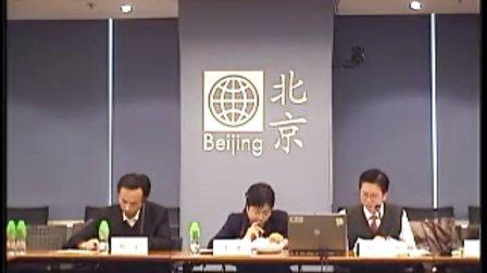 VC4 农村金融与担保物权的关系(赖金昌)
