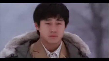 韩国情书B