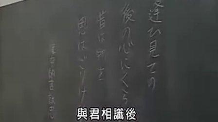 [日剧]《 First Love (初恋)》第01回[日语中字][深田恭子]