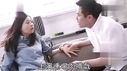 陈法拉出演爱情动作片 与全裸林家栋肉搏