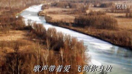 心儿在歌唱(中文字幕)国儒编辑制作