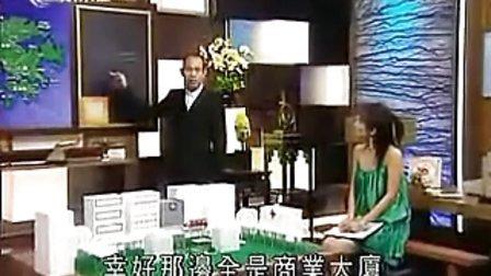 蘇民峰:峰生水起精讀班风水篇课程第一部02心意服饰商学院