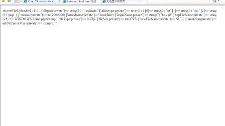 免费 PHP视频教程(59)-_PHP视频 PHP教程 PHP培训 PHP学习