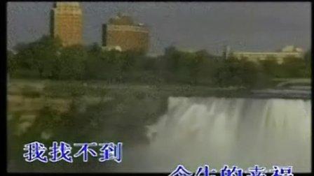 艾里甫与赛乃姆(翻唱)