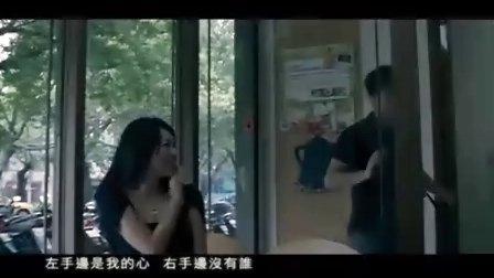 【新歌抢先看】光良《右手边》MV完整版