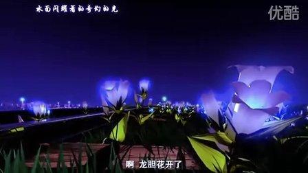 银河铁道之夜one night