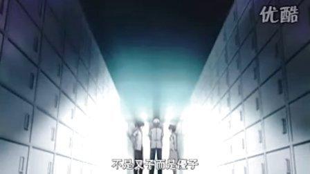 悠久之翼第二季 03