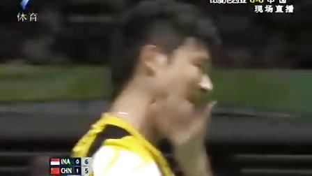 第11届苏迪曼杯羽毛球赛.小组赛.蔡赟傅海峰vs亨德拉阿山(印尼)