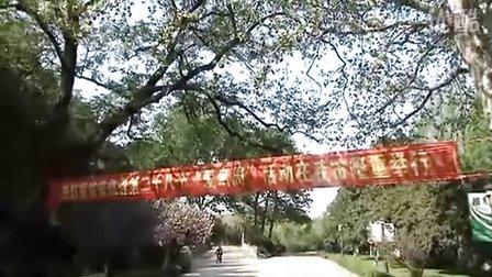 菱湖公园南门内1