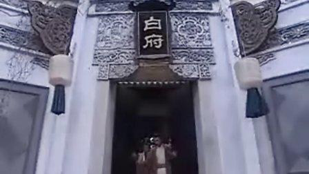 《神话剧》白蛇传30集全27