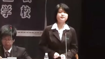 湘潭大学十三届百灵鸟辩论赛半决赛-商学院VS兴湘学院