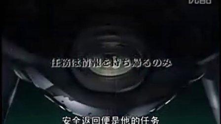 战斗妖精雪风 预告片 动感新势力 第1期