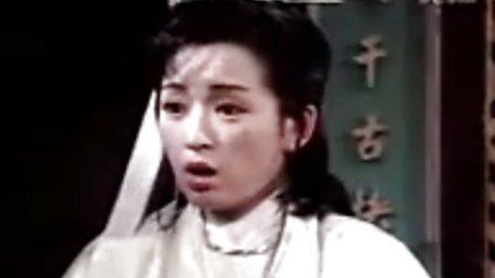 阴阳判2何家劲,金超群,范鸿轩主演93版包青天