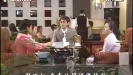 [韩剧]还是喜欢你16[国语中字]
