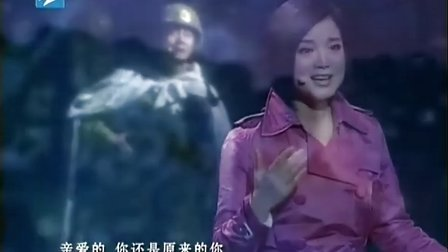 蔡国庆、白雪《我在电视上看到了你》(我为伟大祖国站岗)