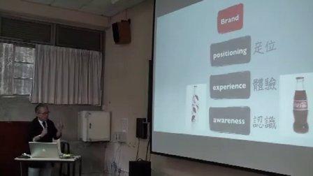 姚仁禄品牌是沟通的结果5-1.flv