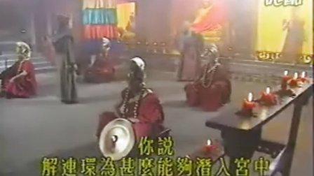 《郑伊健》金蛇郎君20集全11国语VCD