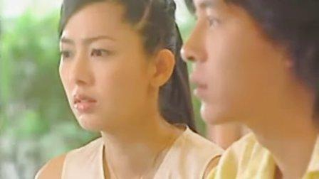 台湾偶像剧《爱情魔戒 》13