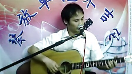 第十课3【雨中的故事】《琴放木吉他教学》